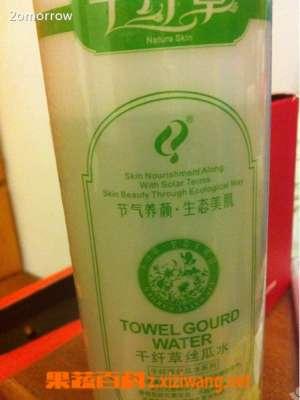 丝瓜水的使用方法